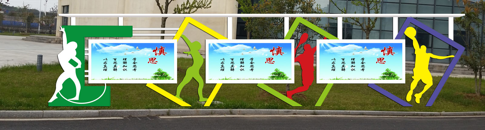 陕西公交候车亭